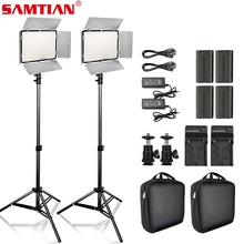 SAMTIAN Video Light TL-600S 2Sets LED Video Photo Studio Light Kit Dimmable 600pcs LED Panel Lamp With Tripod For photographic samtian 2sets led video light with tripod dimmable 3200 5500k 600 leds panel lamp for studio photo photography lighting
