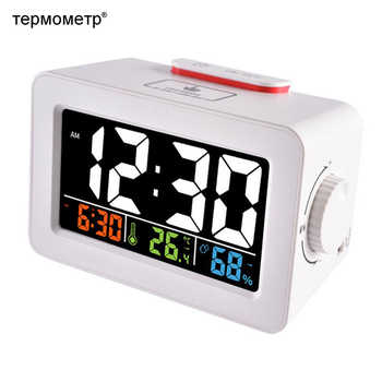 Gift Idea Bedside Wake Up Digital Alarm Clock with Thermometer Hygrometer Humidity Temperature Table Desk Clock Phone Charger