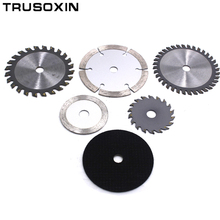 цена на For wood,metal,granite,marble,tile,brickAccessories for Multipurpose Power Tools,DIY home cutting tools,electrical circular saw