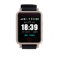 Bluetooth 3 0 Smart Watch Child GPS Tracker SOS Smart Monitoring Positioning Phone Kids GPS Watch
