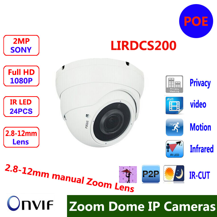 Surveillance Camera Varifocal POE Dome 2MP 1080P Multi-language WDR H.264 ONVIF Gray color кольцо sokolov серебряное кольцо с куб циркониями 89010002s 16 5
