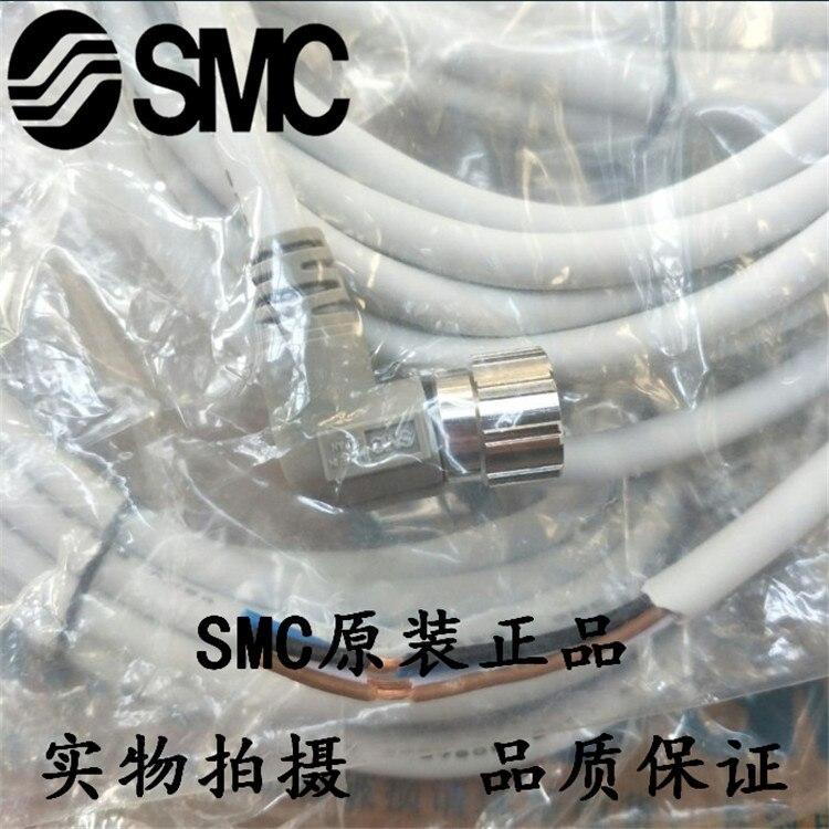 P398020-501-3 P398020-500-3 SMC valvola Proporzionale linee di collegamento componente pneumatico aria strumentiP398020-501-3 P398020-500-3 SMC valvola Proporzionale linee di collegamento componente pneumatico aria strumenti
