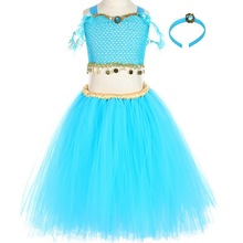 Kids Girls Princess Jasmine Costumes For Children Party Belly Dance Dress Indian Costume 2ps Halloween Christmas Party Cosplay indian princess belly dance tulle feather party mask