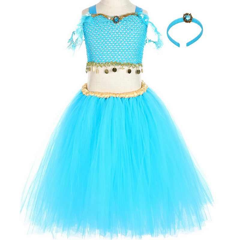 8d7fc41ca8b92 Kids Girls Princess Jasmine Costumes For Children Party Belly Dance ...