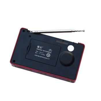 FРадиоприемник TECSUN D3, FM, MP3 6