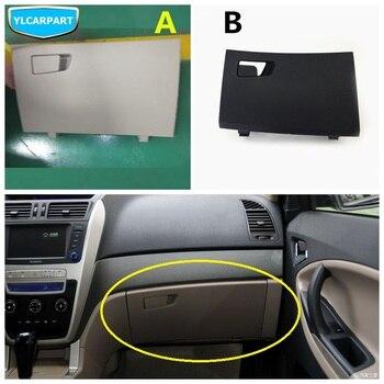 Cho Geely Emgrand X7 EmgrarandX7 EX7 SUV, Xe hộp găng tay