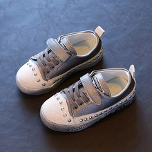 Free shipping 2016 autumn children tricolor rivet cool neutral wind shoes casual shoes 3 color 8.5-11.5