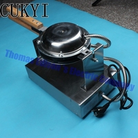 Stainless Steel Electric Eggettes Egg Waffle Maker Kitchen Appliance High Quality AC 220V AC 110V