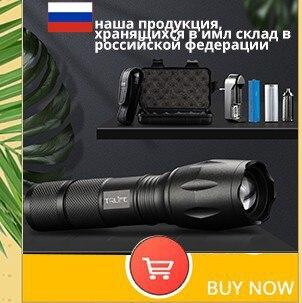 RU product