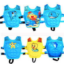Adjustable LifeJacket  Vest Swimsuit Child Inflatable Pool Float Children Kids Babies Swimming Drifting boating Safety
