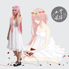 Vocaloid nueva blanco cosplay hatsune miku cos luka just be friends dress costume