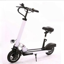 Ad0300001 Fold Mini- Motor-driven Skate Vehicle Adult Shock Absorption Bicycle