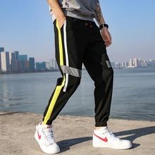 Summer New Thin Track Pants Men Fashion Contrast Color Casual Ninth Man Streetwear Wild Loose Joggers Sweatpants M-4XL