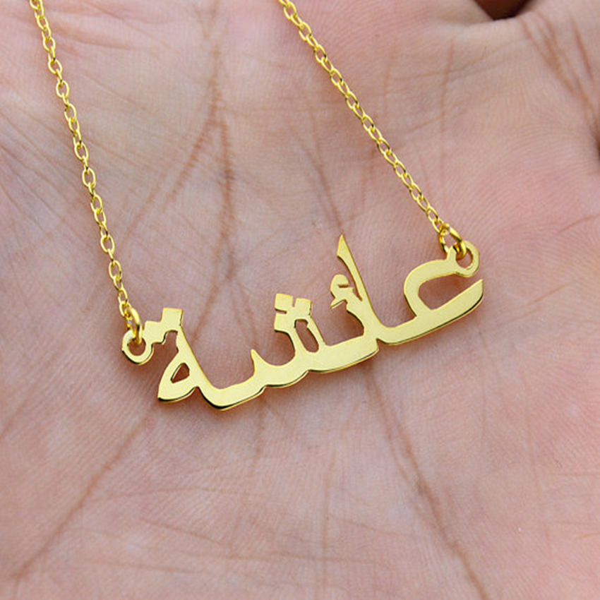 Islam Jewelry Personalized Font Pendant Necklaces Stainless Steel Gold Chain Custom Arabic Name Necklace Women Bridesmaid Gift 10