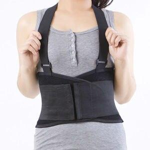Image 4 - Ceinture de soutien lombaire pour hommes, pour douleur du dos, levage lourd, protecteur de travail, attelle lombaire, correcteur de Posture, Y002