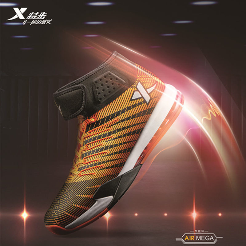 XTEP Authentic Men's Basketball Boots Outdoor Cool Anti-slip Gym Breathable Sneakers Sports Mesh Comfortable Shoes Free Shipping