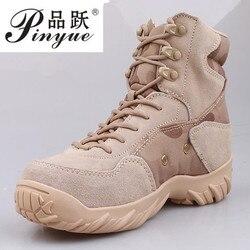 حذاء رياضي للتنزه والتسلق خفيف الوزن للخروج للرجال بنسيج عالي مناسب للخروج في الصحراء والغابة حذاء رياضي تكتيكي للقتال يسمح بمرور الهواء