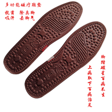 For Male And Female Deodorization Fragrance Of Chinese Medicine Magnetic Therapy Massage Foot Insoles Breathable Shoes