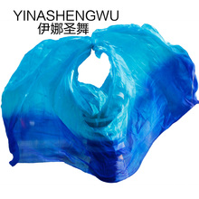 Newest Pure Silk Belly Dance Veils Scarf Practice Stage Performance turquoise+royal blue