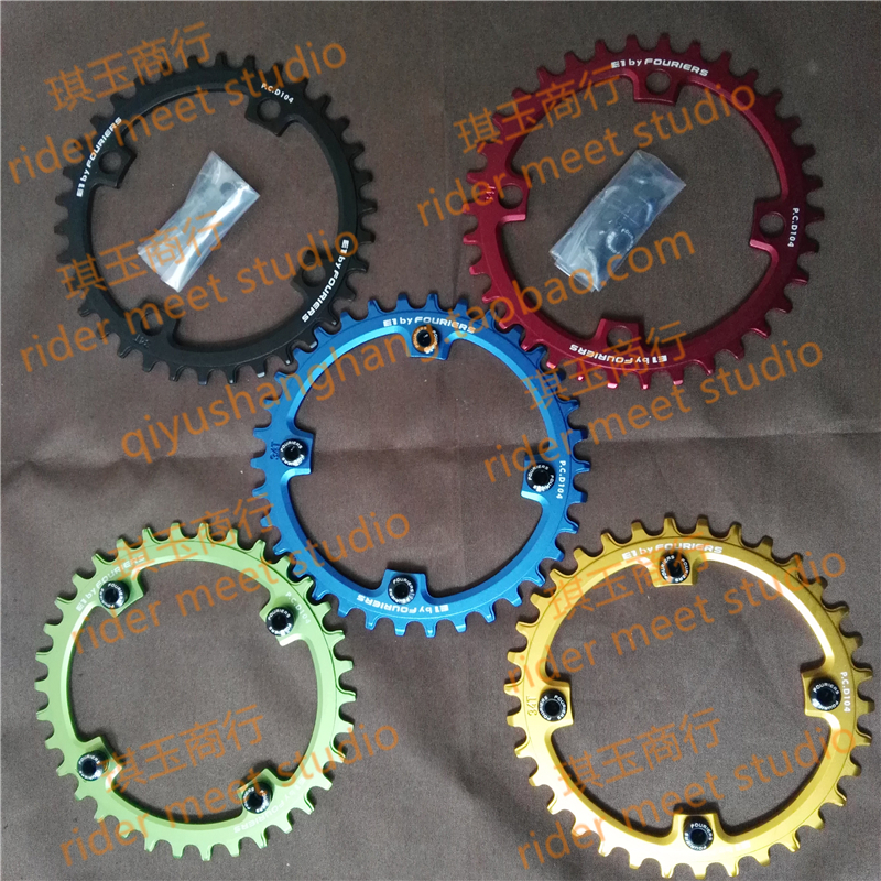 FOURIERS 104BCD 30 32 34 36 38 40 42T A7075-T651 Alloy Bike Chainring Chainwheel MTB Road Cycle Crankset Parts beyond <font><b>GEAR</b></font> KING