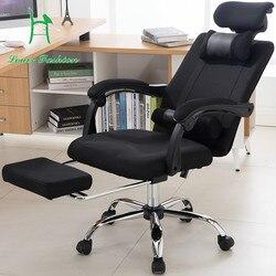 Cadeira de computador de engenharia humana cadeira de escritório em casa pano de levantamento reclinável jogos cadeira giratória