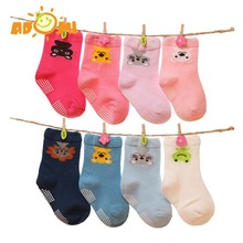 ADOMI 2017 New Spring Baby Socks Newborn Cotton Boys Socks Girls Socks Cute Toddler  Anti-slip Socks for 0-3 Years