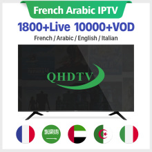 QHDTV 1 Year IPTV France Arabic Belgium Netherlands IPTV M3U/Android IP TV Subscription Code France IPTV French Arabic IP TV недорого
