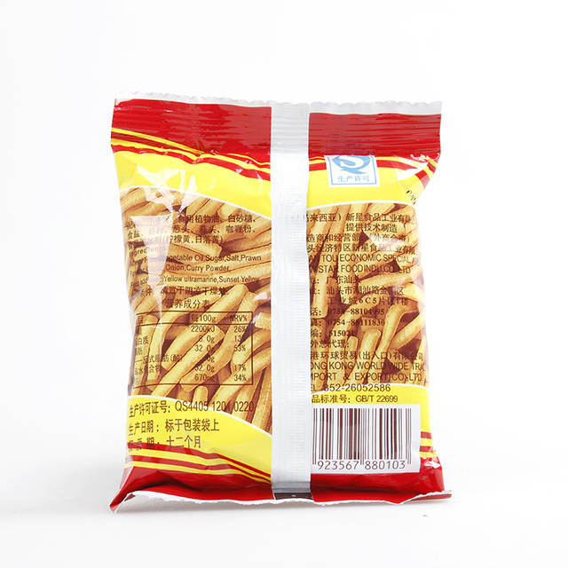 US $9 9 |shrimp tasted bar Mimi 12pcs Child Chinese snacks Malaysia Leisure  snacks buy direct from china 5F01 on Aliexpress com | Alibaba Group