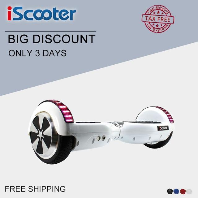 Iscooter hoverboard 6.5 Дюймов Электрический скейтборд 2 Колёса электрический скутер патент баланс Hover доска скейтборд питание на walkcar
