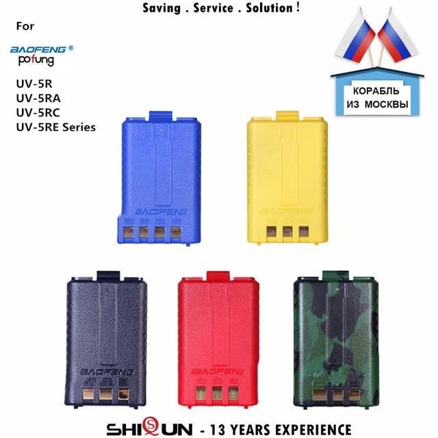 BaoFeng Original Li-ion 1800 mAh Bateria BL-5 Adequado para Baofeng BaoFeng UV-5R UV-5RA UV-5RC UV-5RE DC 7.4 V Bateria Acessórios