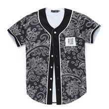 Compra Jersey Brand Jersey Baseball Jersey – Increíbles