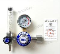 Free Shipping AR Reducer Pressure Gas Flowmeter Argon Regulator For Tig Welding Machines