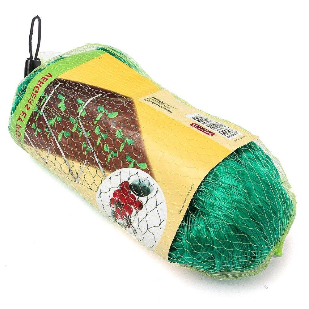 20pcs Net bags Nylon Drawstring Garden Plant Fruit Protect Anti pest Mesh Set