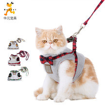 4 Colors Pet Cat Harness with Leash Rope Bowtie Jacket Walking Training set Traction Belt Product