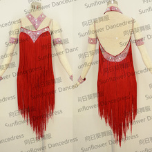 Rumba Jive Chacha Latin Dance Dress,ballroom dress,dance wear, fringe latin dress ,Sunflower Dance Dress,red color,latin skirt
