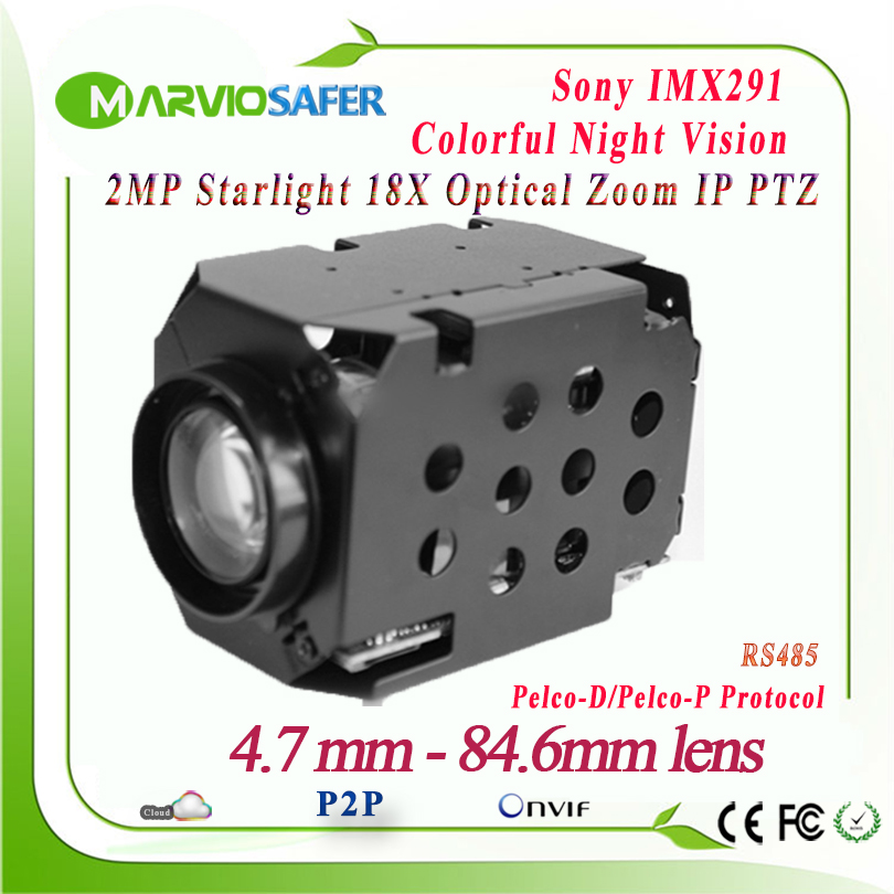 2MP FULL HD 1080P IP Wifi PTZ Network Camera Module CCTV Starlight Colorful Night Vision Sony IMX291 18X Optical Zoom RS485 2mp ip camera ptz 18x zoom cctv ip cameras module sony imx185 starlight video surveillance network block camera module for uav