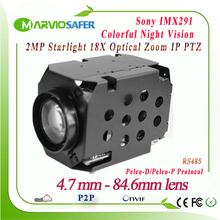 Здесь можно купить   2MP FULL HD 1080P IP Wifi PTZ Network Camera Module CCTV Starlight Colorful Night Vision Sony IMX291 18X Optical Zoom RS485 Video Surveillance