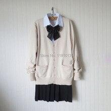 日本の制服スーツセットアーモンド/ベージュカーディガンセーター + パッチワークソリッドホワイト長袖 + 黒プリーツスカート
