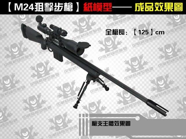 3D Paper Model Gun US M24 Remington Sniper Rifle 1:1 Firearms Handmade Puzzle Toy