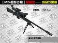 3D arma modelo de papel dos eua M24 Remington Rifle Sniper 1:1 armas de fogo artesanal de quebra-cabeça de brinquedo