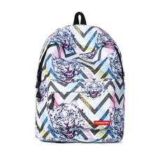 Women Backpack Female Softback Bag Mochila School Bags Cute Tiger Head Animals Printing Backpack Notebook For Girls Backpacks mallrat women unicorn backpack 3d printing travel softback bag mochila school cat backpack notebook for girls backpacks