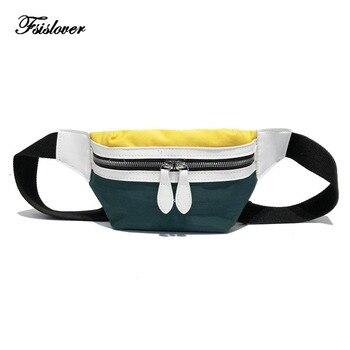 FSISLOVER Sport Bag Belt