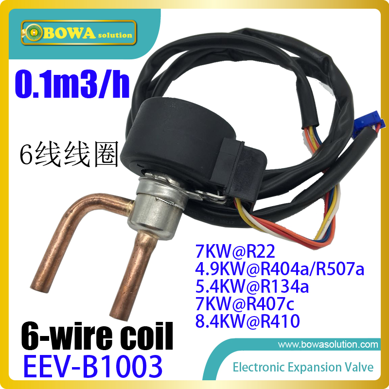 7KW R407c Electronic Expansion Valve EEV operates with a much more sophisticated design than a conventional