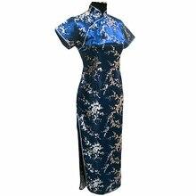 Chinese traditional Women's Qipao Cheongsam Evening Dress S M L XL XXL XXXL 4XL 5XL 6XL  J3080