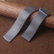 Сетчатый ремешок для часов из нержавеющей стали для умных часов 18 мм 20 мм 21 мм 22 мм 24 мм браслеты серебристого и черного цвета с пружинным ремешком