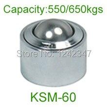 2 шт. 60 мм хром стальной шарик подшипника KSM-60 650 кг тяжелых выпуклые из колесные универсальные передачи блок для пола конвейер