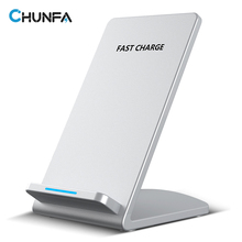 CHUNFA Silver Qi Wireless Charger for Samsung Galaxy S8 S8 Plus S7 Edge S6 Fast Charger 9V Phone Wireless Charging Adapter Set
