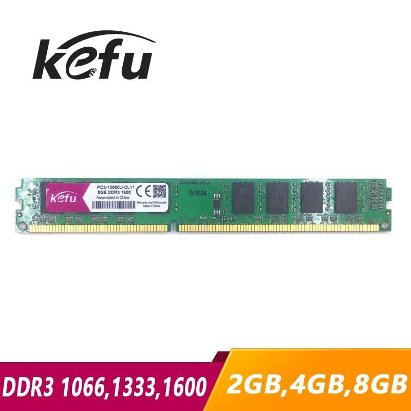 KEFU Memory RAM DDR3 2GB 4GB 8GB 1066mhz 1333mhz 1600MHZ PC3-8500 PC3-10600 PC3-12800 Desktop PC RAM Memory Memoria DIMM 4G 8G