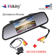 "Hikity Car Auto 4.3"" TFT Car Parking Mirror Monitor 2 Video Input For Rear view Camera Waterproof  Parking Assistance System"