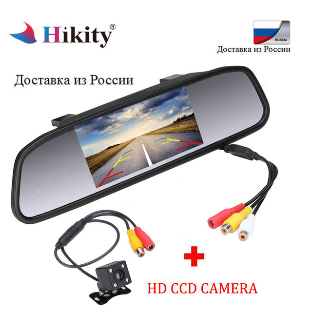 Hikity Car Auto 4.3'' TFT Car Parking Mirror Monitor 2 Video Input For Rear view Camera Waterproof  Parking Assistance System